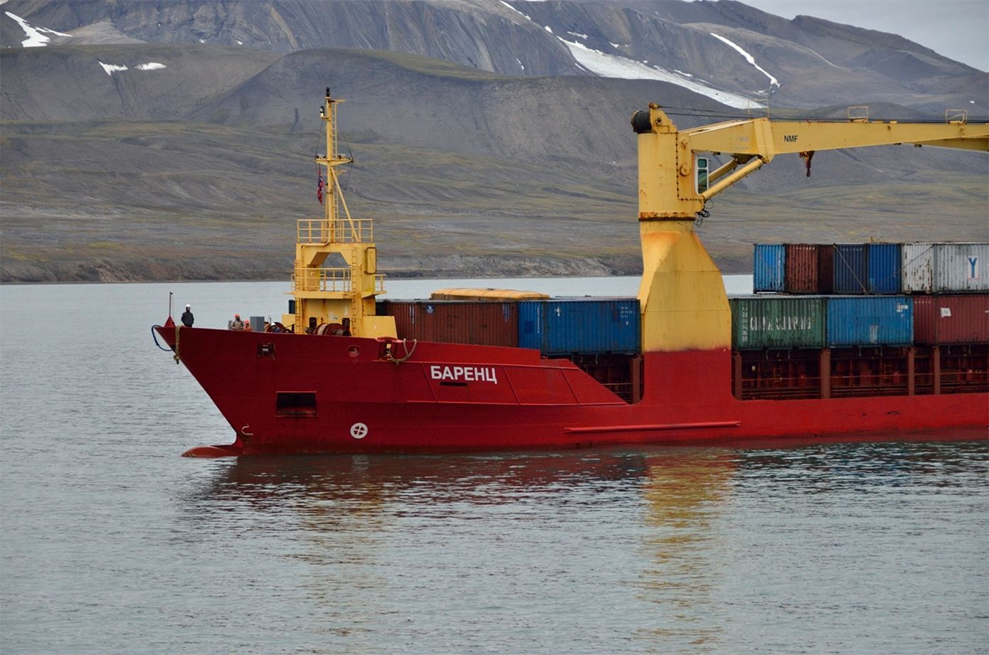 Spitsbergen-style Northern delivery of supplies